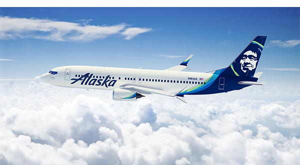 CAC-Prize-Alaska-Air-Plane-2019-2.jpg